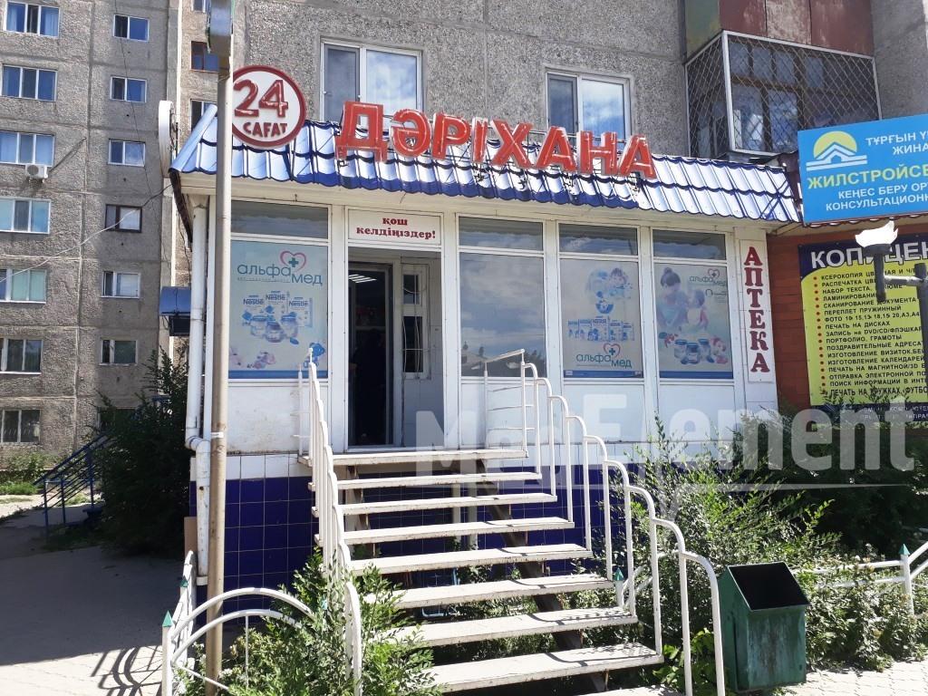 """Аптека """"АЛЬФА МЕД"""" на Ауэзова 39-137"""