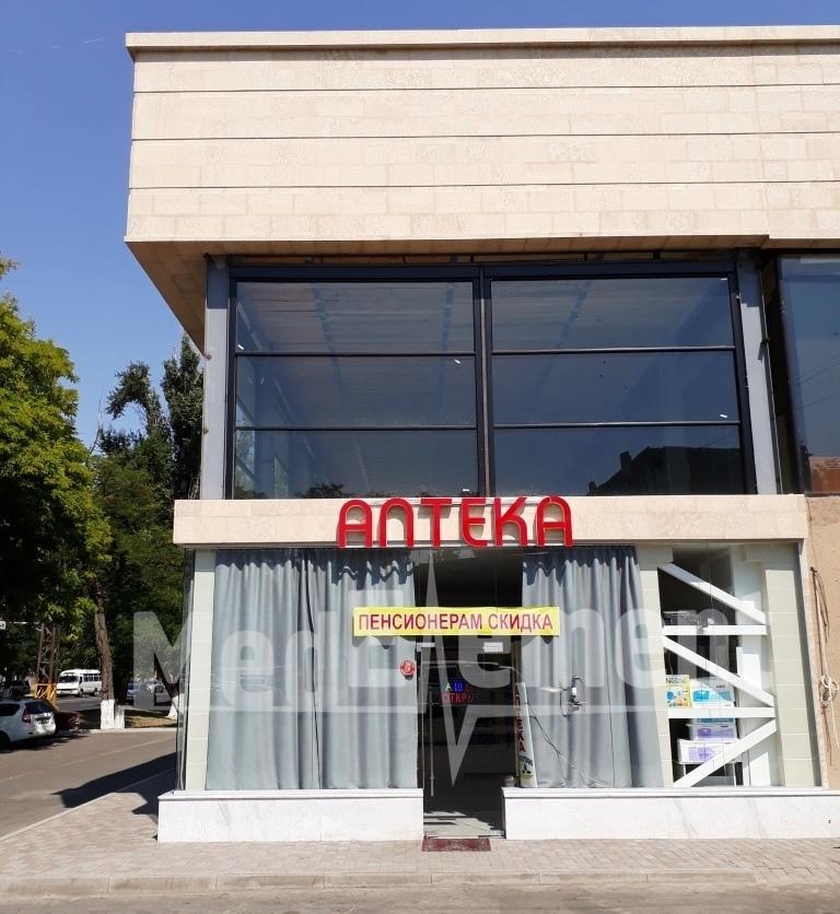 Аптека на Абая 155