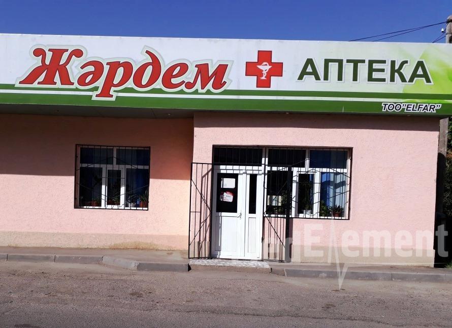 "Аптека ""ЖАРДЕМ"" на Тверской"