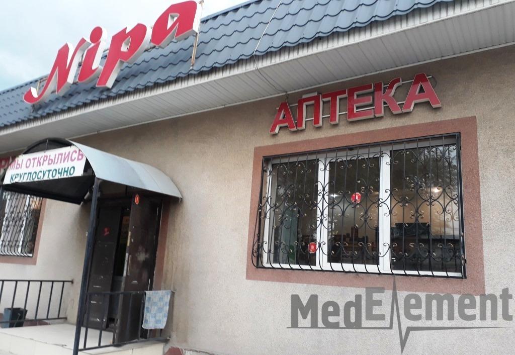 Аптека на Жангозина 2А