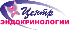 Центр эндокринологии на Фестивальной 3