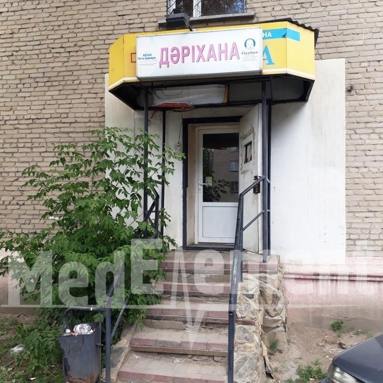 Аптека на Титова 141