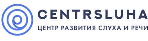 "Медицинский центр ""ЦЕНТР РАЗВИТИЯ СЛУХА И РЕЧИ"""