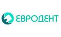 """Стоматологический центр """"ЕВРОДЕНТ"""""""