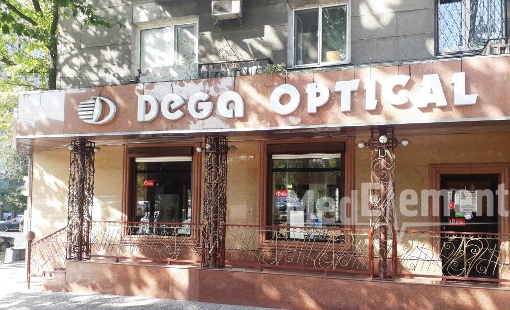 """DEGA OPTICAL"" оптикасы (Сейфуллин к-сі)"
