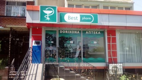 """Аптека """"BEST PHARM"""" на Юнусабад 14"""