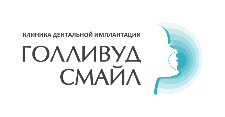 """Клиника дентальной имплантации """"ГОЛЛИВУД СМАЙЛ"""""""