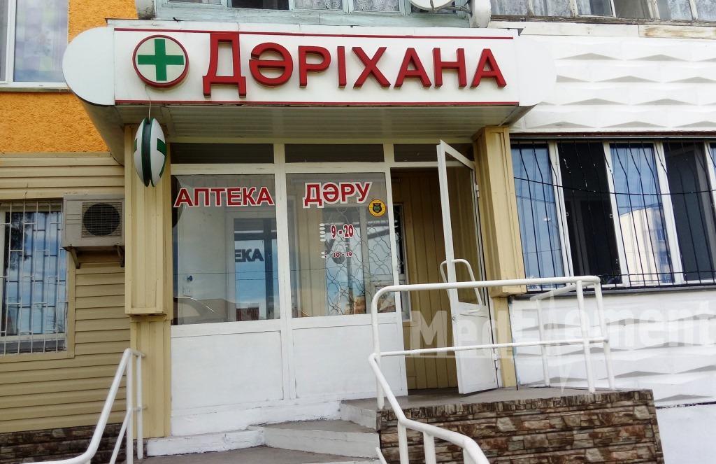 """Аптека """"ДӘРУ"""""""