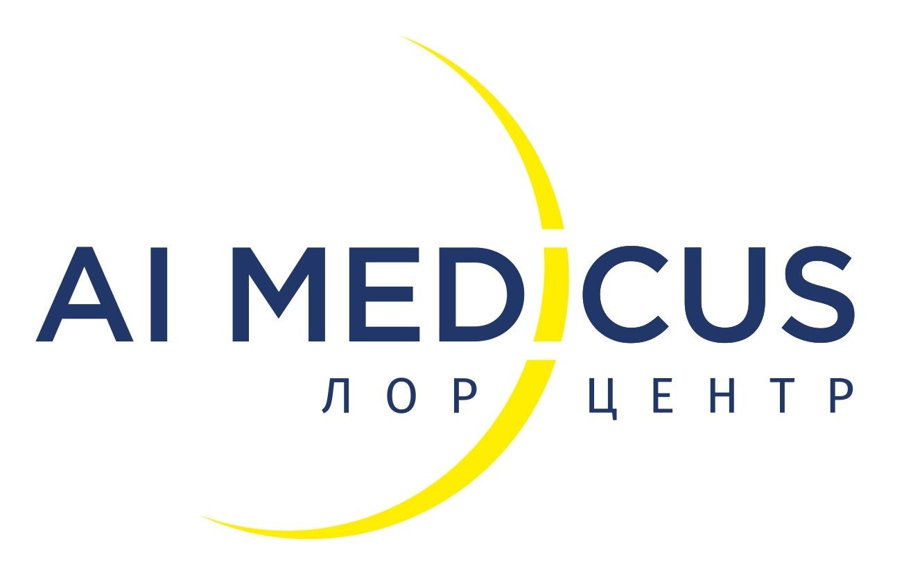 """""""АЙ-МЕДИКУС"""" ЛОР-орталығы (Мамыр ы.а.)"""