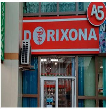 """Аптека """"А5"""" на Заргарлик"""