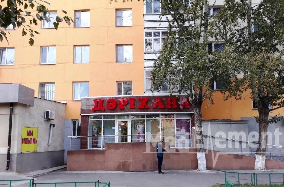 Аптека на Абылай хана 36