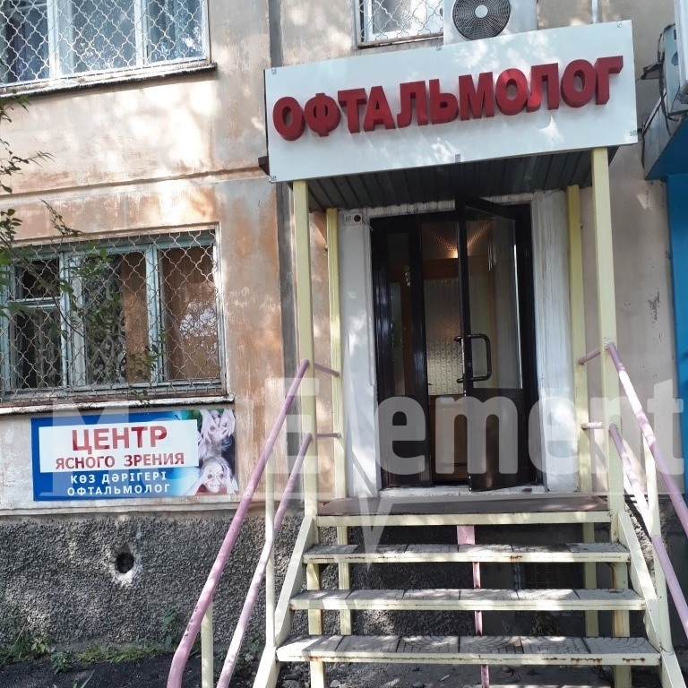Офтальмологический центр на Кабанбай батыра 112
