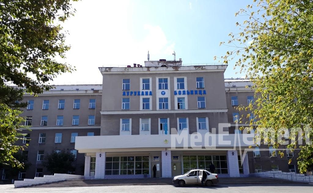 Центральная больница