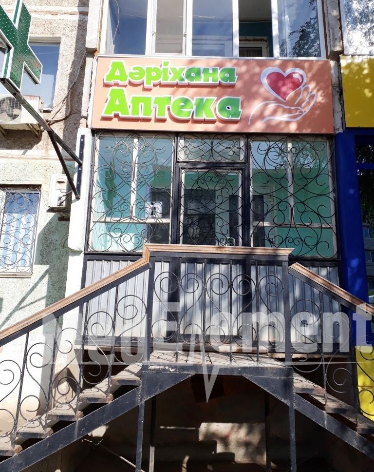 Аптека в мкр Кунаева, д. 70