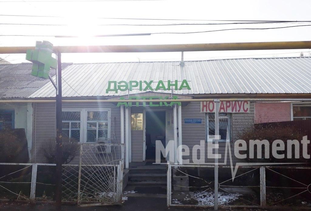 Аптека на Отегенова 13