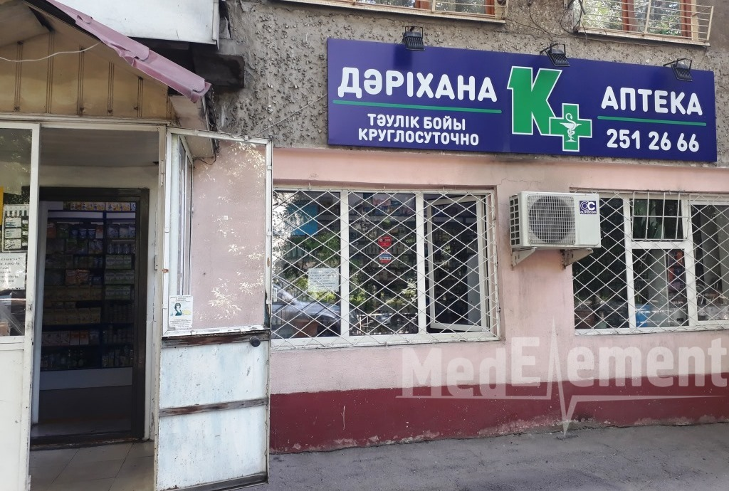 """Аптека """"К+"""" в мкр Алтай-1"""