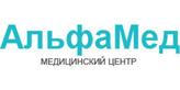 "Медицинский центр ""АЛЬФАМЕД"" на Независимости"