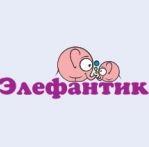 """Семейная стоматология """"ЭЛЕФАНТИК"""""""