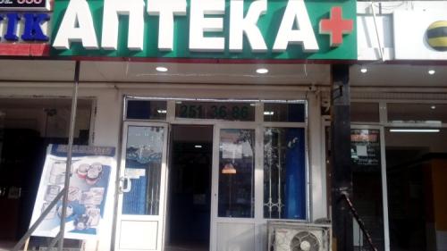 """Аптека """"PARNAS ELITE"""""""