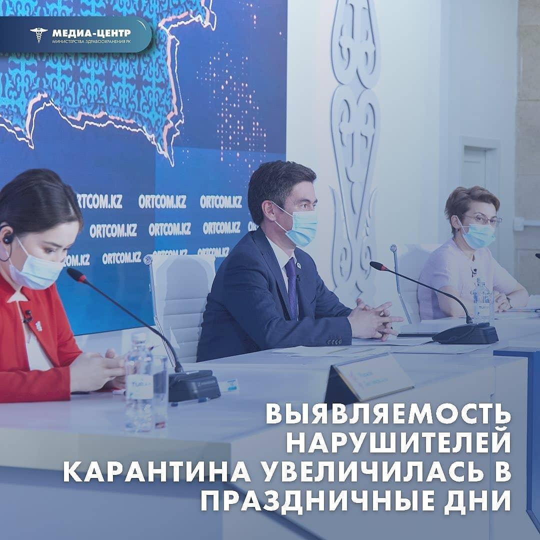 Выявляемость нарушителей карантина увеличилась в праздничные дни – М.Шоранов