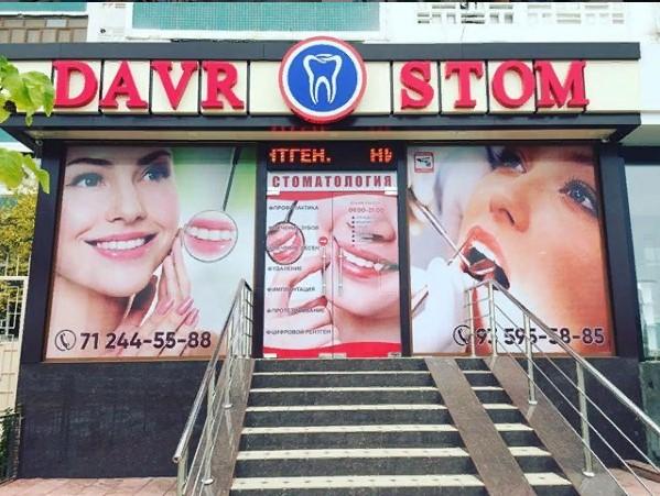 """Stomatologiya """"DAVR STOM"""""""