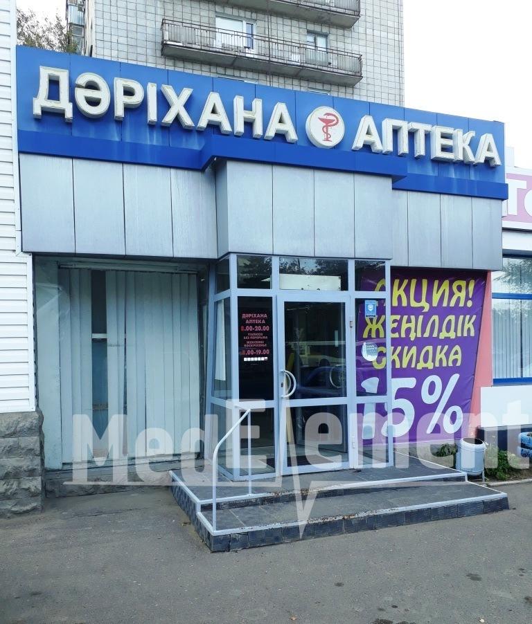 Аптека на Торайгырова 59