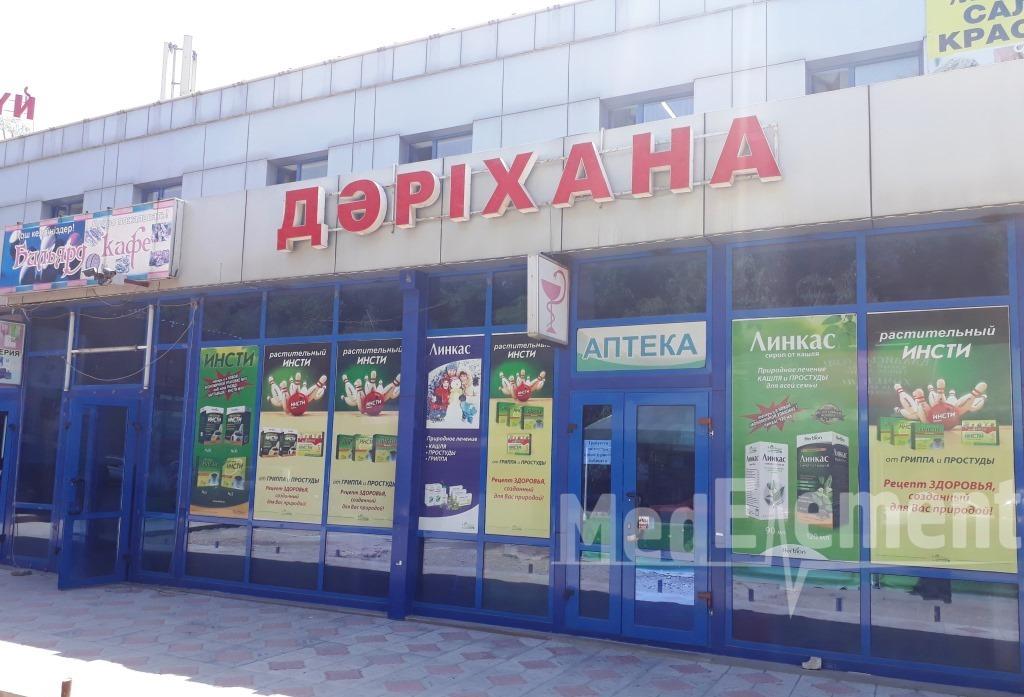 Аптека в мкр Айнабулак-4, д. 171