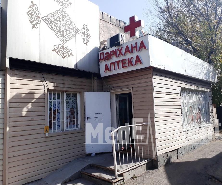 Аптека в мкр 6, д. 11В