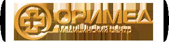 "Медицинский центр ""ОРИМЕД"""