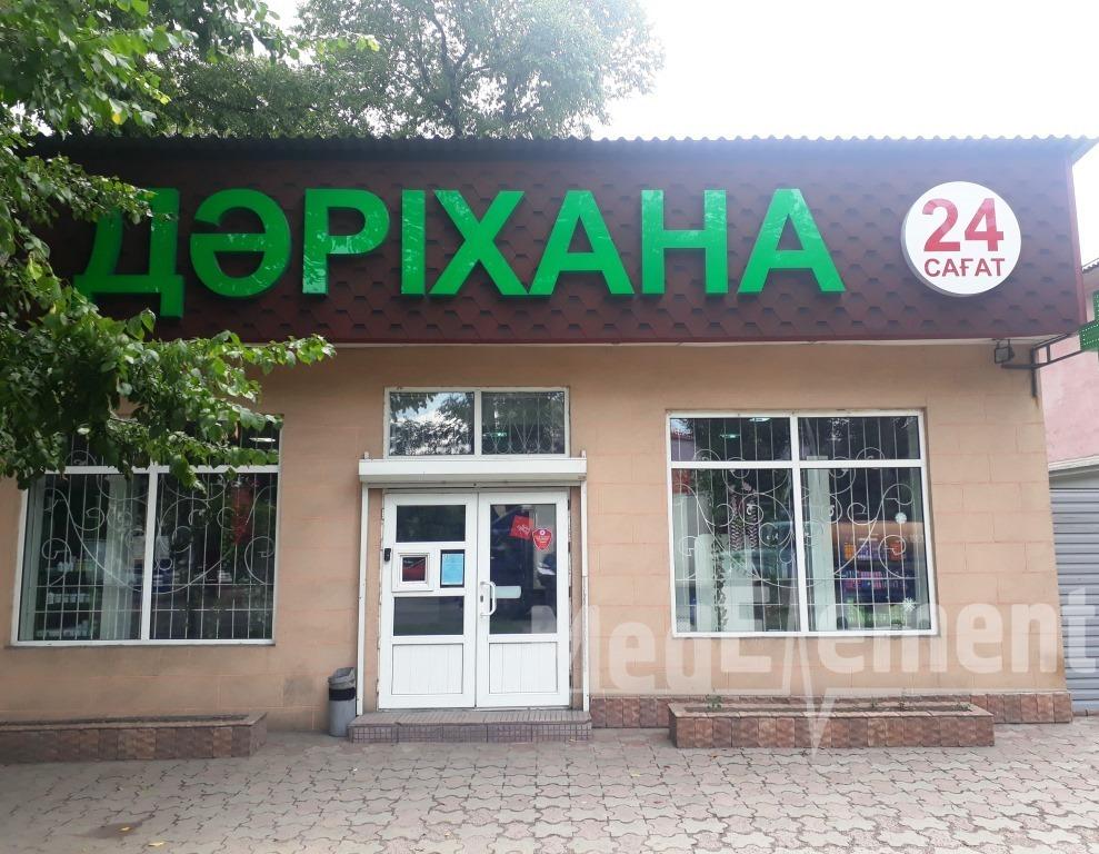 "Аптека ""GAUHAR TAS"" на Шолохова"