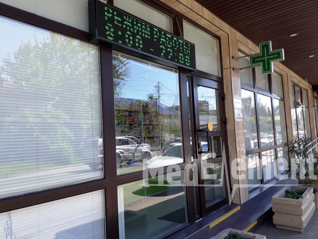 Аптека на Кирпичной 24