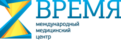 """Международный медицинский центр """"ВРЕМЯ"""""""