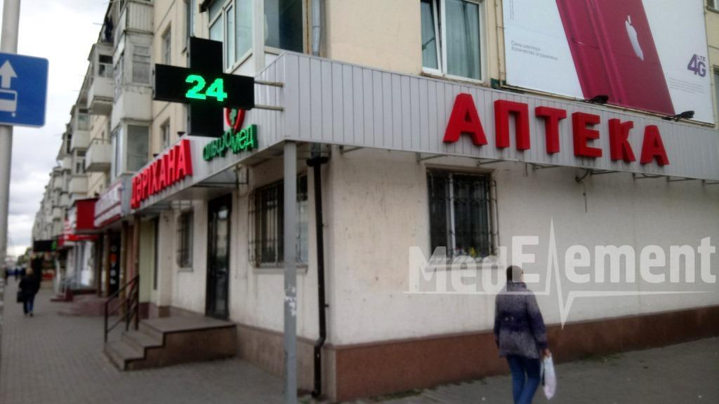 """АЛЬФА МЕД"" дәріханасы"