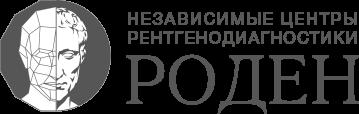 """Центр рентген-диагностики """"РОДЕН"""" на Уточкина"""