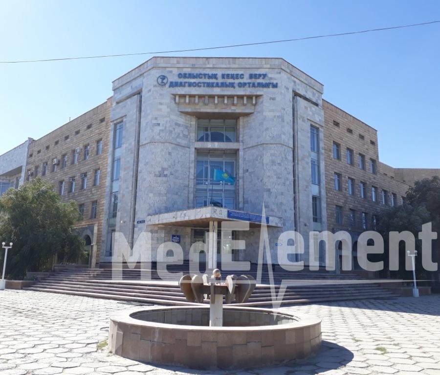 Кызылординский областной центр консультативной диагностики