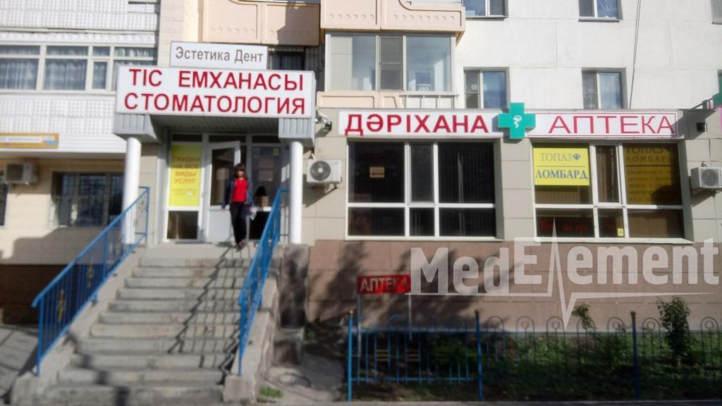 "Аптека ""ЭСТЕТИКА ДЕНТ"""
