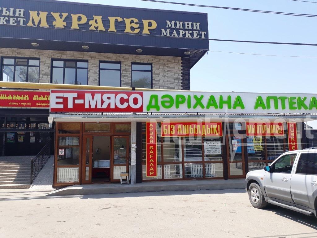 Дәріхана (Алматинская к-сі, 195)