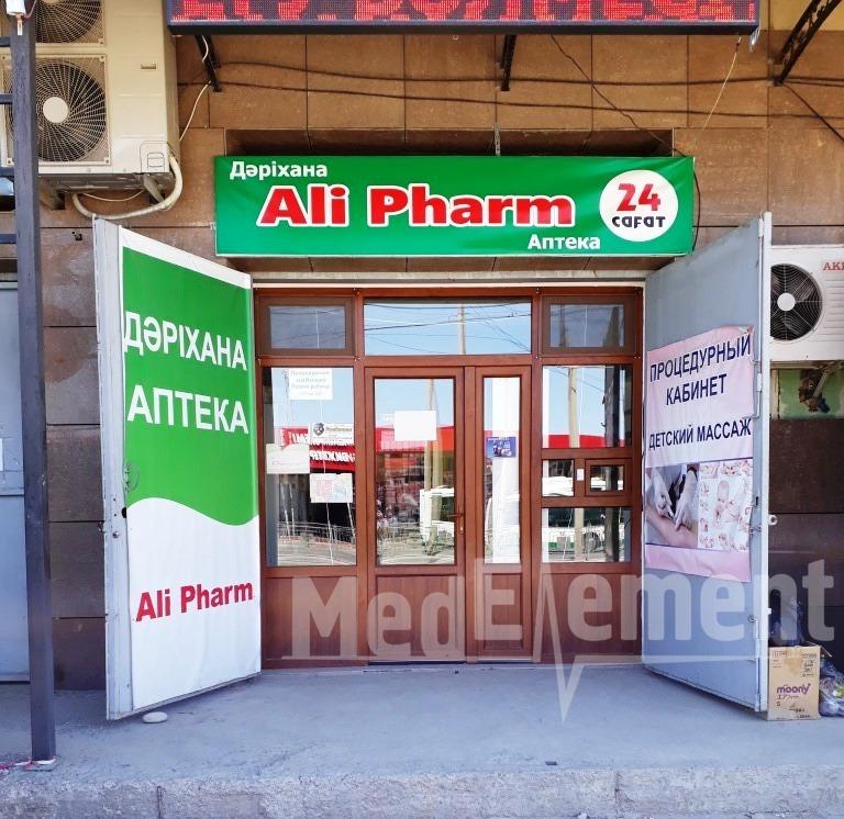 """Процедурный кабинет при аптеке """"ALI PHARM"""""""