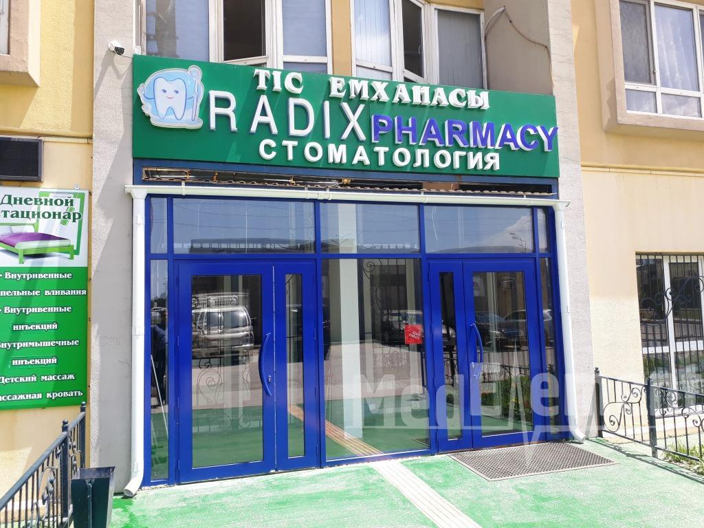 """Аптека """"RADIX PHARMCY"""" (Аккент)"""