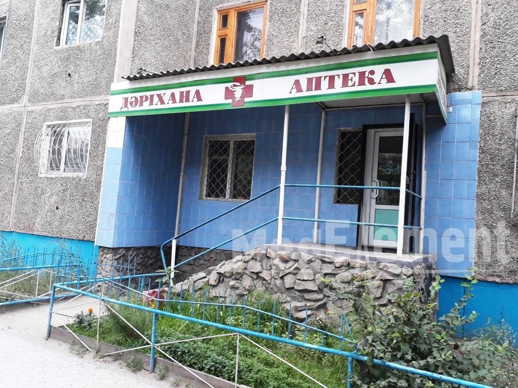 Аптека на Селевина 16