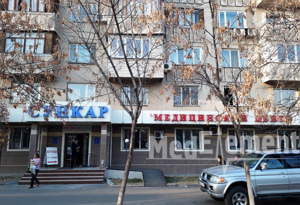 """Аптека в МЦ """"СУНКАР"""""""