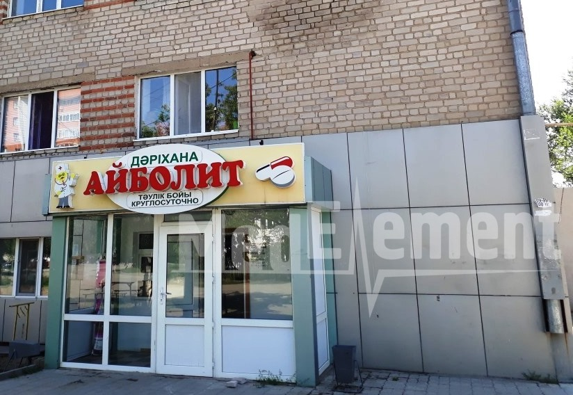 """Аптека """"АЙБОЛИТ"""" в Авиагородке"""