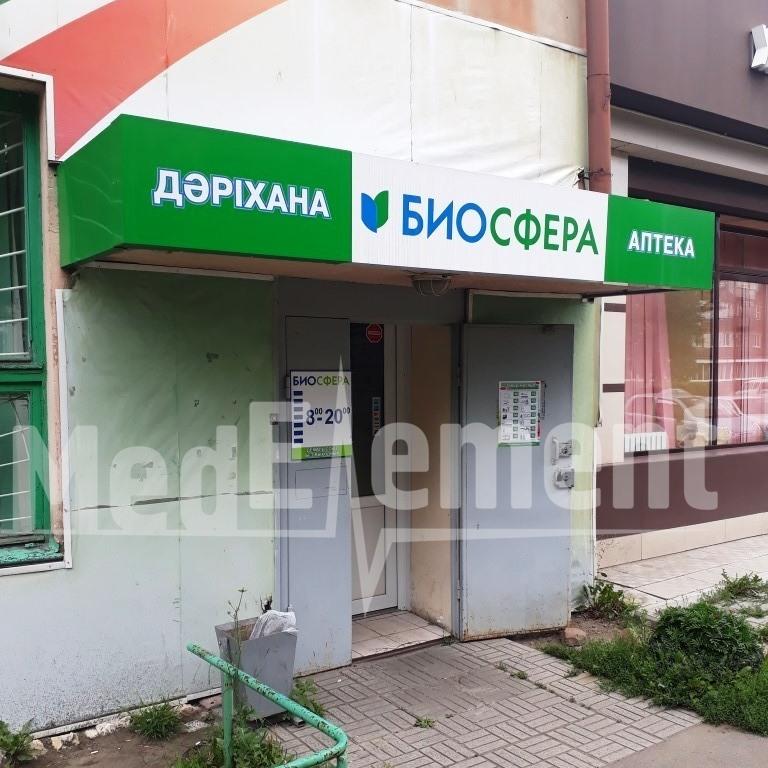 """БИОСФЕРА"" дәріханасы (Космическая к-сі)"