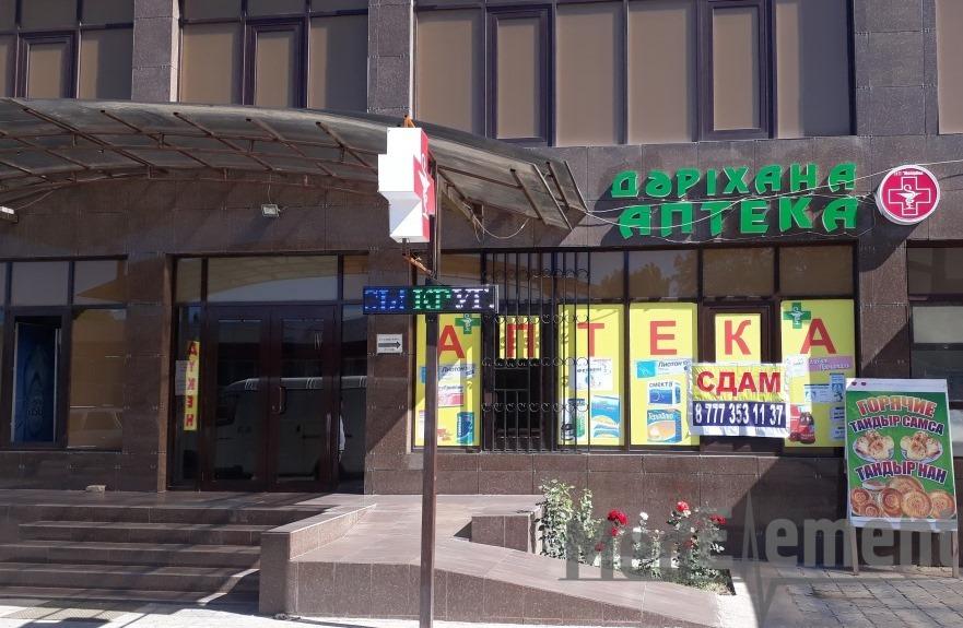 Аптека на Абылай хана 6А