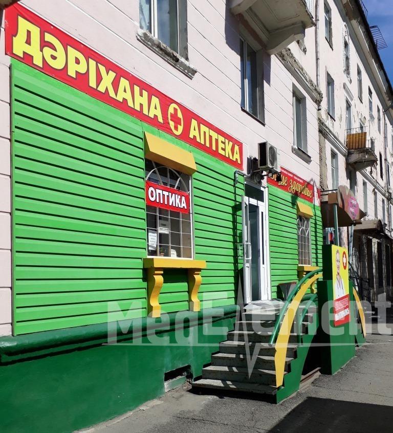 """Аптека """"ВАШЕ ЗДОРОВЬЕ"""" на Независимости"""