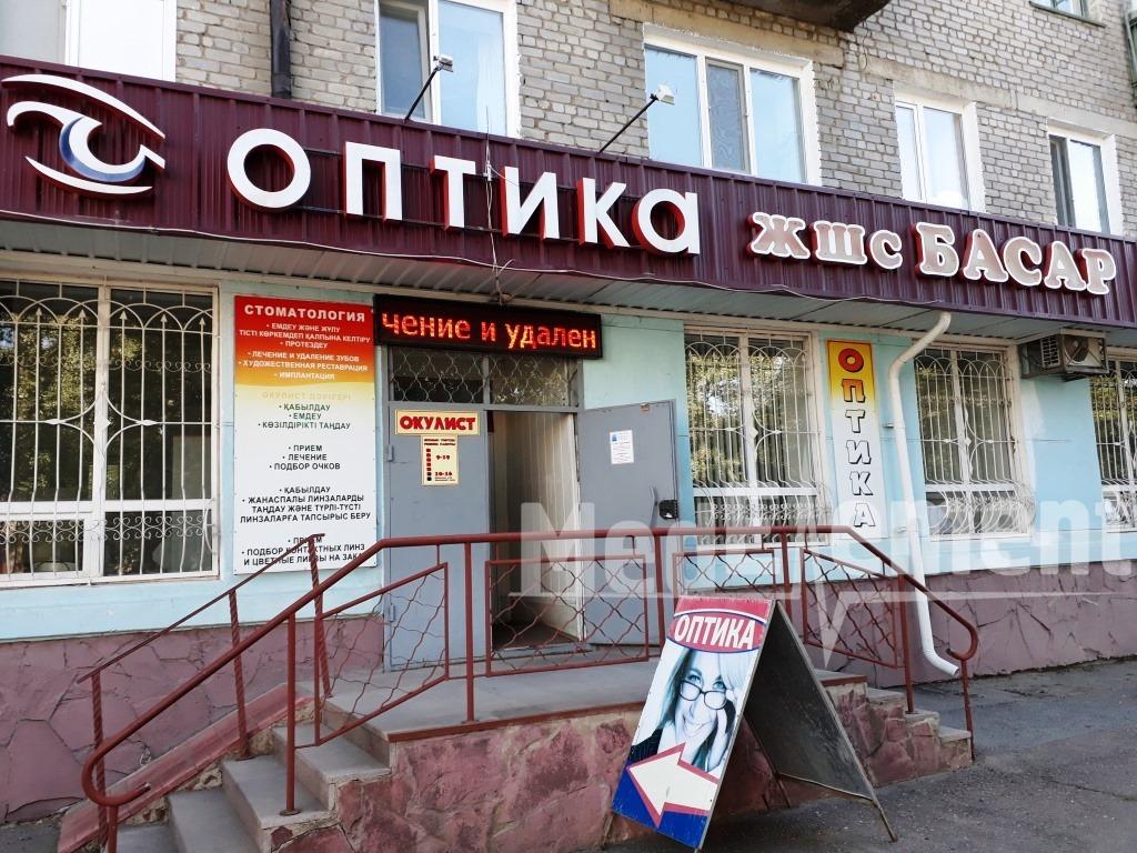 """""""БАСАР"""" оптикасы"""