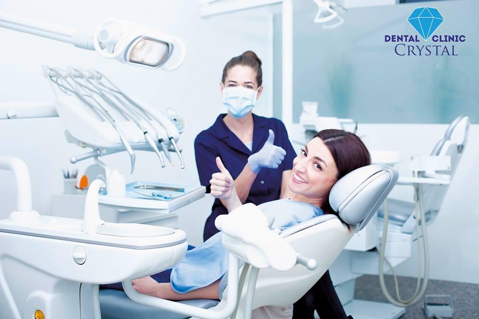 """Стоматологическая клиника """"CRYSTAL DENTAL CLINIC"""""""