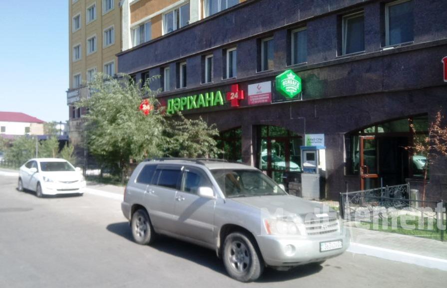 Аптека на Сейфуллина 41 (Коркем Фарм)