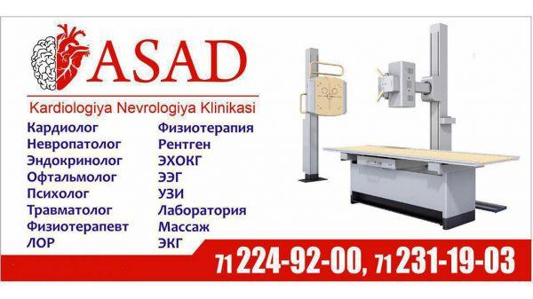"""Кардио-неврологическая клиника """"ASAD"""""""