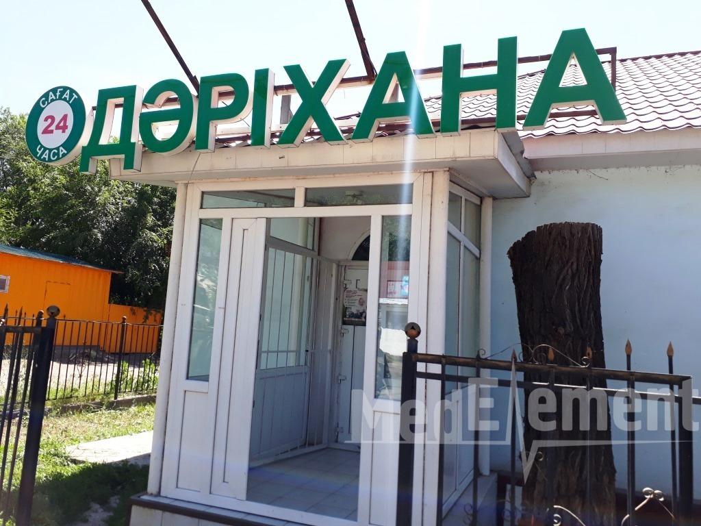 Аптека на Карасай батыра 101